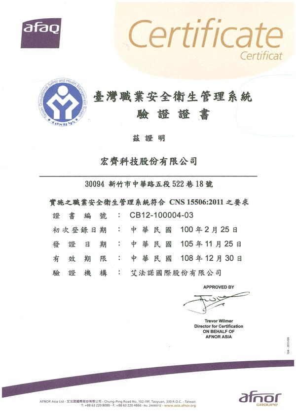 CNS15506
